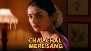Chal Chal Mere Sang (Video Song) - Astitva - YouTube