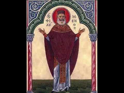 Молитва Песнопение Праведный Фулвиан(Матфей), Князь Ефиопский