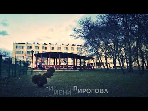 Die Sanatorien für die Behandlung warikosa in rossii