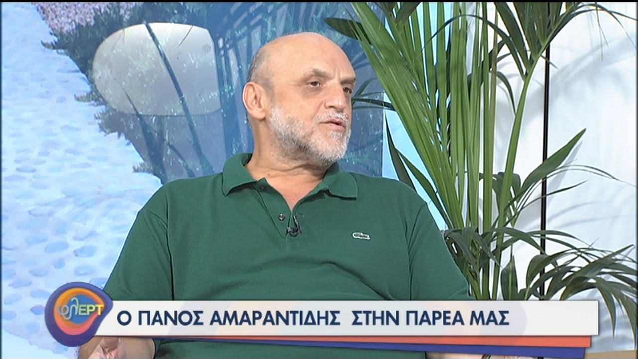Αμαραντίδης: Έχω μια πολύ εντυπωσιακή πρόταση για τηλεοπτική σειρά | 23/09/2020 | ΕΡΤ
