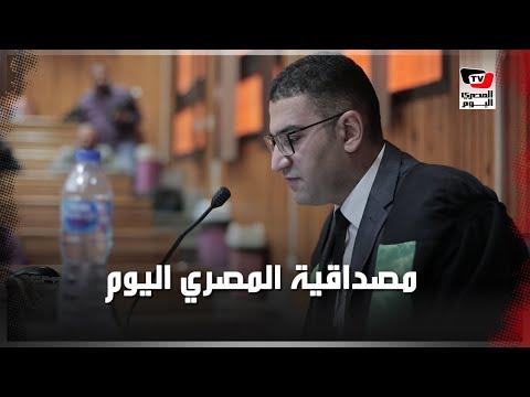 رسالة ماجستير بـ«إعلام القاهرة»: «المصري اليوم» الأولى في المصداقية»