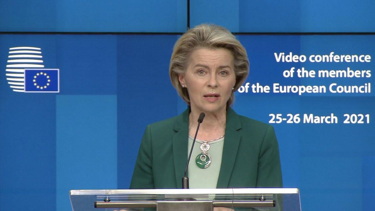 Τηλεδιάσκεψη Ευρωπαίων Ηγετών