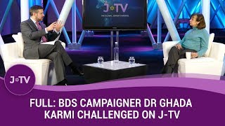 Leading BDS campaigner Ghada Karmi grilled on J-TV - claims Israel is like Nazis. MUST WATCH!