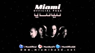 تحميل اغاني Miami Band - eShlon Ansak    2014    فرقة ميامي - اشلون أنساك MP3