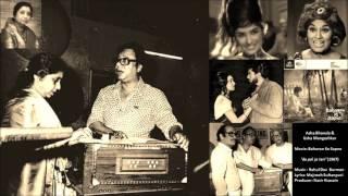 Asha Bhosle & Usha Mangeshkar - Baharon Ke Sapne (1967) - 'do pal jo teri'