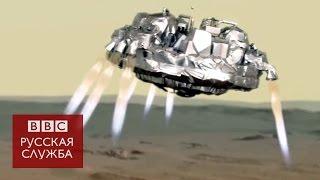 Что случилось с европейским модулем для исследования Марса?