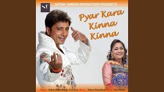 Pyar Kara Kinna Kinna - YouTube