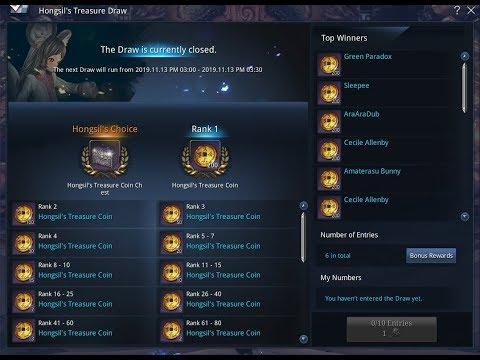 Blade & Soul NA Hongsil's Treasure Draw