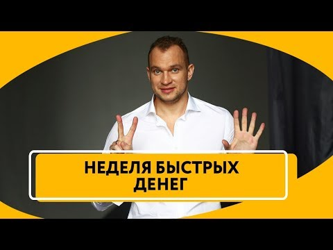Список 200 людей богатых в россии