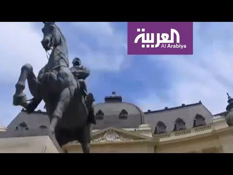 العرب اليوم - شاهد: أبرز المعتقدات والعادات الغريبة الموروثة من الأجداد في رومانيا