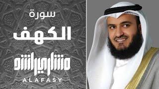 مشاري راشد العفاسي - Alafasy 06/23/2017