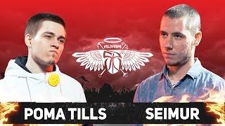 #SLOVOSPB - РОМА TILLS vs SEIMUR (1/8 ФИНАЛА)