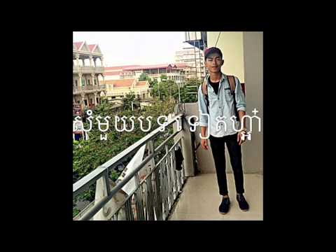 Vann Da [ចំរៀងជូនសង្សារថ្មីEx🔥🐃] ជូនសង្សារថី្មអូនឯងម្តងមើល | Teaser