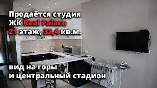 """Продается студия в ЖК """"Real Palace"""" с ремонтом и мебелью 21 этаж. Батуми"""