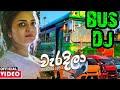 Waradila -Shehan udesh Official vedio/Waradila -2020 new music video/Shehan udesh new sinhala song