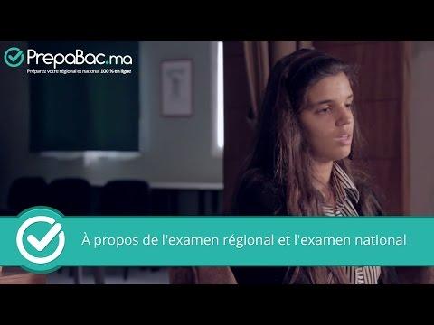 À propos de l'examen régional et l'examen national