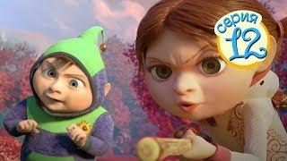 ДЖИНГЛИКИ | Машина Времени (12 серия) | Добрые мультики для детей 2019