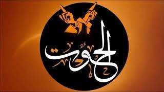تحميل اغاني ارحميني يامشاعر ... محمود عبد العزيز MP3