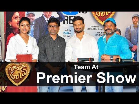 Brand Babu Movie Team At Premier Show