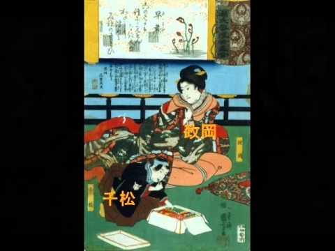 歌舞伎よもやま話・伽羅先代萩