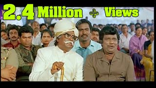 Goundamani Rajinikanth Best Comedy Collection || Goundamani Hit comedy ||கவுண்டமணி காமெடி