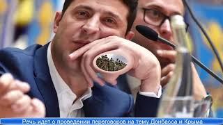 Зеленский выступил с предложением к Путину, застав Россию врасплох (NEWS  новости)