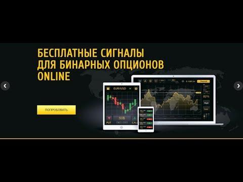 Бинарные опционы депозит 50 рублей