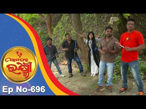 Ama Ghara Laxmi | Full Ep 696 | 30th July 2018 | Odia Serial – TarangTV