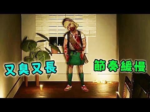 阿津系列恐怖遊戲精華