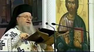 Ο Παναγιώτατος Άνθιμος Θεσσαλονίκης. Στο 3:52. (από patsis, 06/09/11)
