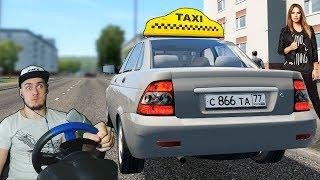 CITY CAR DRIVING НОВАЯ ВЕРСИЯ - РАБОТА ТАКСИСТОМ в CITY CAR DRIVING