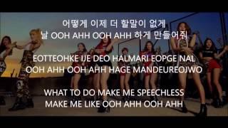 Like OOH-AHH - TWICE [Han,Rom,Eng] Lyrics