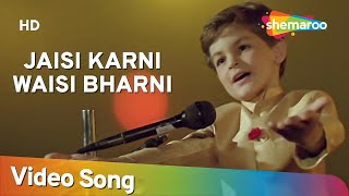 Jaisi Karni Waisi Bharni Title Song | Neil Nitin Mukesh | Nitin Mukesh | Rajesh Roshan | Hindi Song