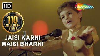 Jaisi Karni Waisi Bharni Title Song | Neil Nitin Mukesh | Nitin