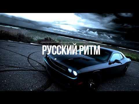 Леша Свик - Я хочу танцевать (Dj ZeD & Albina Mango Radio mix)