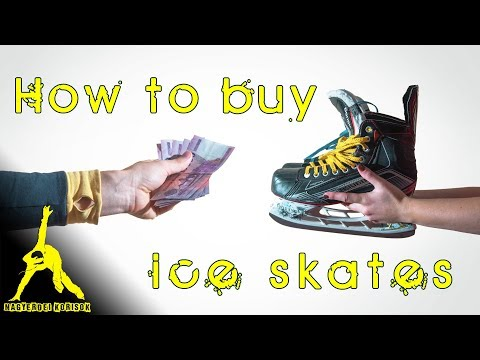 Buying Ice Skates – Tutorial
