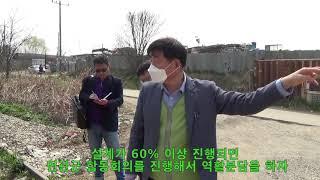 목감천 주변 군사철도 지역 환경개선 문제 국군 수송부대 적극적으로 대처