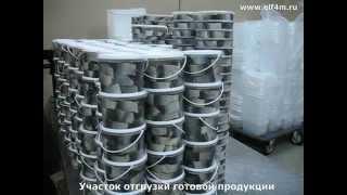 Производство рыбных пресервов, салатов. Работа устройства нарезки рыбы и закрывателя крышки.