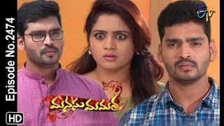 Manasu Mamata | 25th  December 2018 | Full Episode No 2474 | ETV Telugu