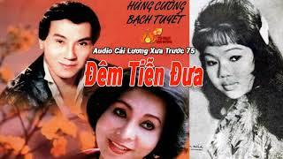 Đêm Tiễn Đưa - Cải Lương Xưa Trước 1975 Hùng Cường, Bạch Tuyết, Út Hiền, Kim Ngọc