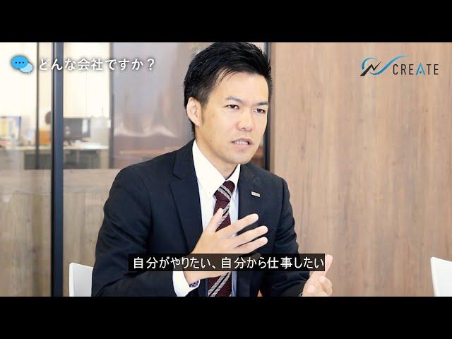 【中途】社員インタビュー(営業職)日本情報クリエイト