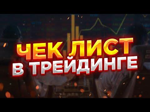 Как заработать много денег в москве быстро