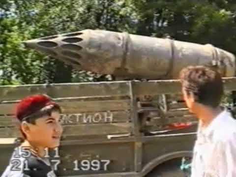 200 лет Имама Шамиля. Ведено 1997 г.