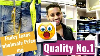 Funky Jeans Wholesale | Stylish Jeans For Men | Wholesale Jeans Market | Tank Road Wholesale Market