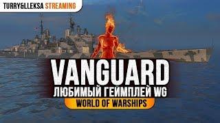 ✔️ Vanguard ⚓ Любимый геймплей разработчиков Wargaming World of Warships