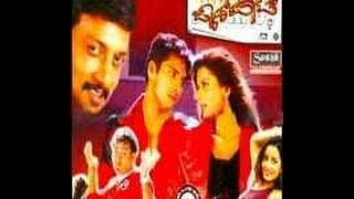 Gambar cover Full Kannada Movie 2006 | Jackpot | Dhyan, Shuba, Harsha.