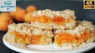 Абрикосовый пирог ЗА 15 МИНУТ + выпечка ☆ Самый простой рецепт пирога ☆ Дастархан