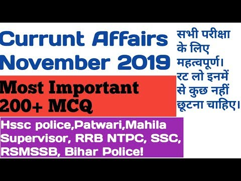November month Top 200 Current Affairs 2019 | MOST IMPORTANT CURRENT AFFAIRS november 2019