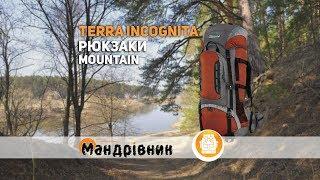 Terra Incognita Mountain 65 / синий/серый - відео 1