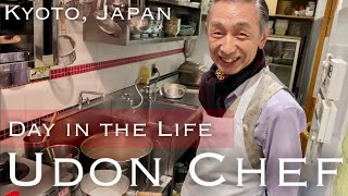 Udon Restaurant(since 1930s) BEHIND THE SCENE in Kyoto, Japan 〈PART 1〉